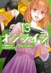 オンライン The Comic 13