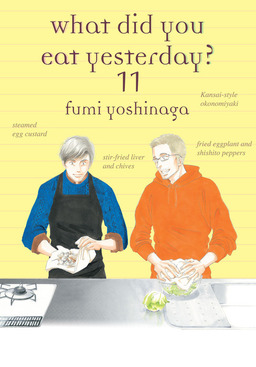 What Did You Eat Yesterday? 11