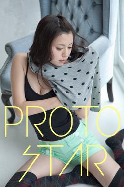 PROTO STAR 美華 vol.3-電子書籍