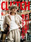 CLUTCH Magazine Vol.73