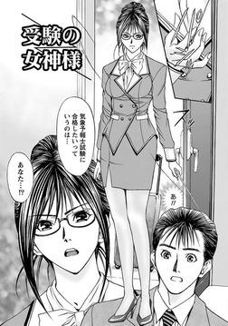インモラルフェティシズム 【分冊版 6/8】-電子書籍