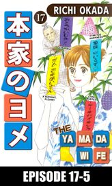 THE YAMADA WIFE, Episode 17-5