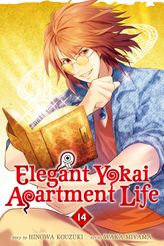 Elegant Yokai Apartment Life Volume 14