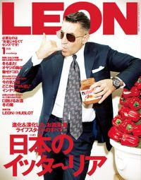 LEON 2020年 01月号