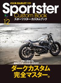 Sportster Custom Book Vol.12