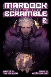 Mardock Scramble 2