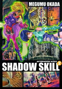 SHADOW SKILL(2)