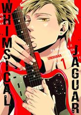 Whimsical Jaguar (Yaoi Manga), Volume 1