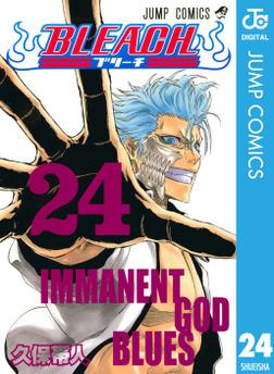 BLEACH モノクロ版 24-電子書籍