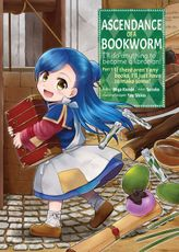 FREE: Ascendance of a Bookworm Volume 1