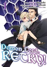 Demon Lord, Retry! Volume 1