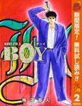 BOY【期間限定無料】 2