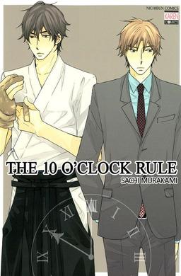 The 10 O'clock Rule (Yaoi Manga), Volume 1