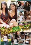 タイで褐色の絶品南国娘達をナンパ現地調達でハメまくり! Episode.04