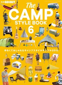 GO OUT特別編集 THE CAMP STYLE BOOK Vol.6