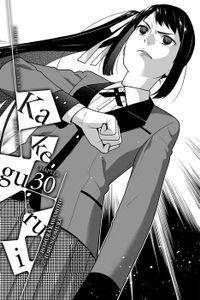 Kakegurui - Compulsive Gambler -, Chapter 30