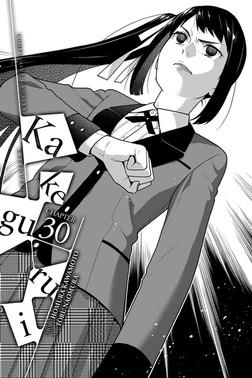 Kakegurui - Compulsive Gambler -, Chapter 30-電子書籍