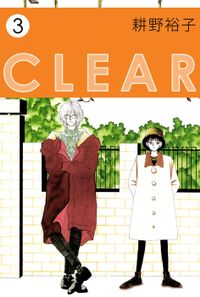 CLEAR 3
