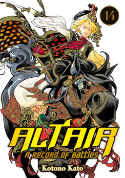 Altair: A Record of Battles 14