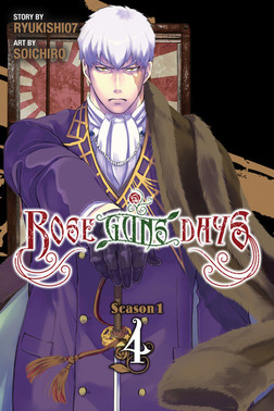 Rose Guns Days Season 1, Vol. 4-電子書籍