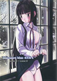 blue snow blue 総集編 4