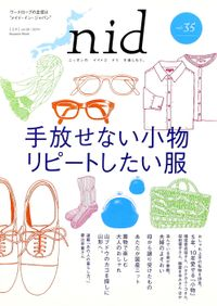 nid【ニド】vol.35