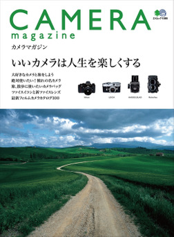 CAMERA magazine no.1-電子書籍