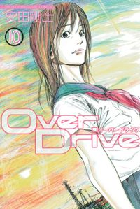 Over Drive(10)