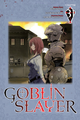 Goblin Slayer, Chapter 31