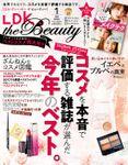 LDK the Beauty (エル・ディー・ケー ザ ビューティー)2019年1月号