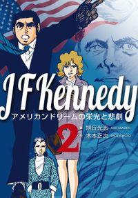 ジョン・F・ケネディ~アメリカンドリームの栄光と悲劇~ 2