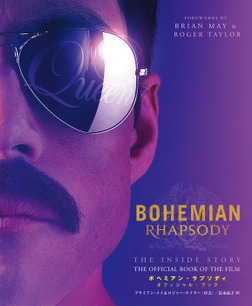 BOHEMIAN RHAPSODY THE INSIDE STORY THE OFFICIAL BOOK OF THE FILM ボヘミアン・ラプソディ オフィシャル・ブック-電子書籍