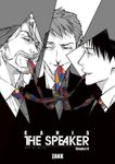 CANIS-THE SPEAKER- 【雑誌掲載版】Chapter.14