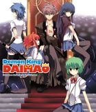 Demon King Daimaou: Volume 1: Bookshelf Skin