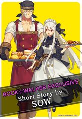 BOOK☆WALKER Exclusive: The Combat Baker and Automaton Waitress, Vol. 10 Short Story [Bonus Item]