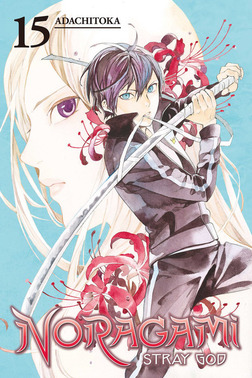 Noragami: Stray God 15-電子書籍