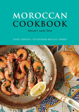 MOROCCAN COOKBOOK -NIGHT AND DAY--電子書籍