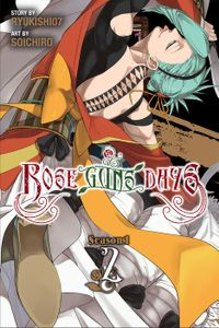 Rose Guns Days Season 1, Vol. 2