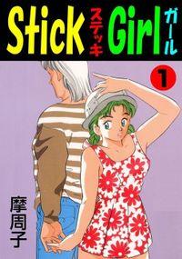 Stick Girl1