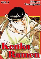 KENKA RAMEN, Volume 7