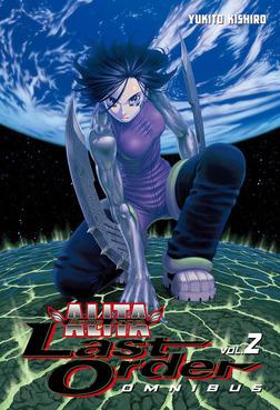 Battle Angel Alita: Last Order Omnibus 2-電子書籍