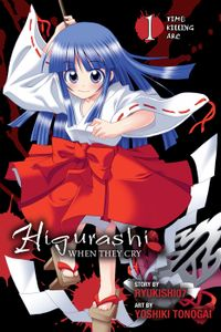 Higurashi When They Cry: Time Killing Arc, Vol. 1
