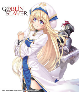 Goblin Slayer, Vol. 1 (light novel) : Bookshelf Skin [Bonus Item]-電子書籍