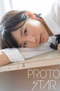PROTO STAR 小貫莉奈 vol.1-電子書籍