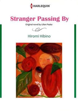 STRANGER PASSING BY-電子書籍