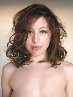 西本はるか写真集「SHAPE」-電子書籍