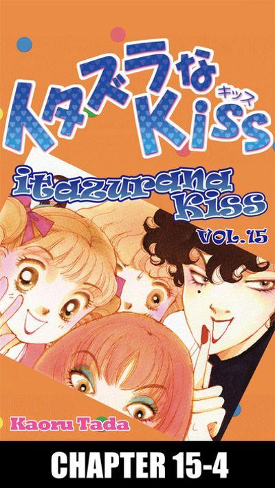 itazurana Kiss, Chapter 15-4