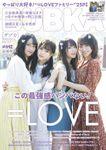 BUBKA 2020年6月号増刊 =LOVE ver.