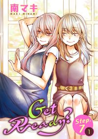 Get Ready?[1話売り] story07-1