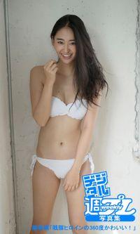 <デジタル週プレ写真集> 柳美稀「戦隊ヒロインの360度かわいい!」